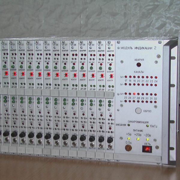 Блок нормирующих преобразователей ВНП-10